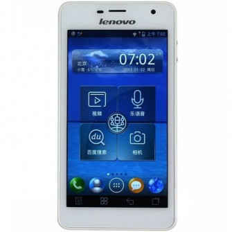 Lenovo LePhone K860I Samsung Exynos 4412 Quad Core 2G RAM 5-inch 720P IPS Screen Android 4.0 16 GB- White