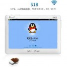 JXD S18 Game Tablet PC 4.30-inch Resistive Screen Android 4.0 512MB/4GB White