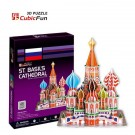 Free Shipping!diy 3d Puzzle Paper Model St.basil's Cathedral 46pcs Home/office Decoration