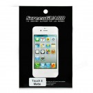 Protective PET Matte Screen Protector Guard Film for iPod Touch 5