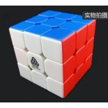 Type C IV WitLong 3x3x3 Magic Cube Puzzle Game Toy With Stickerless