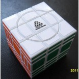 WitEden Super 3x3x6 Magic Cube(White)