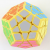 DaYan Megaminx I Light Yellow